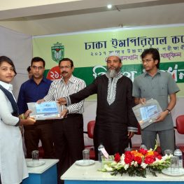 Dhaka Imperial college, Best College in Dhaka, Dhaka college, Notedram college, city college, commerce college